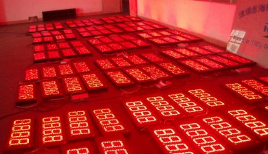 jual led running text di cilandak